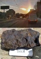 meteori-ruso-145x206