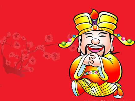 chino-1_435x326