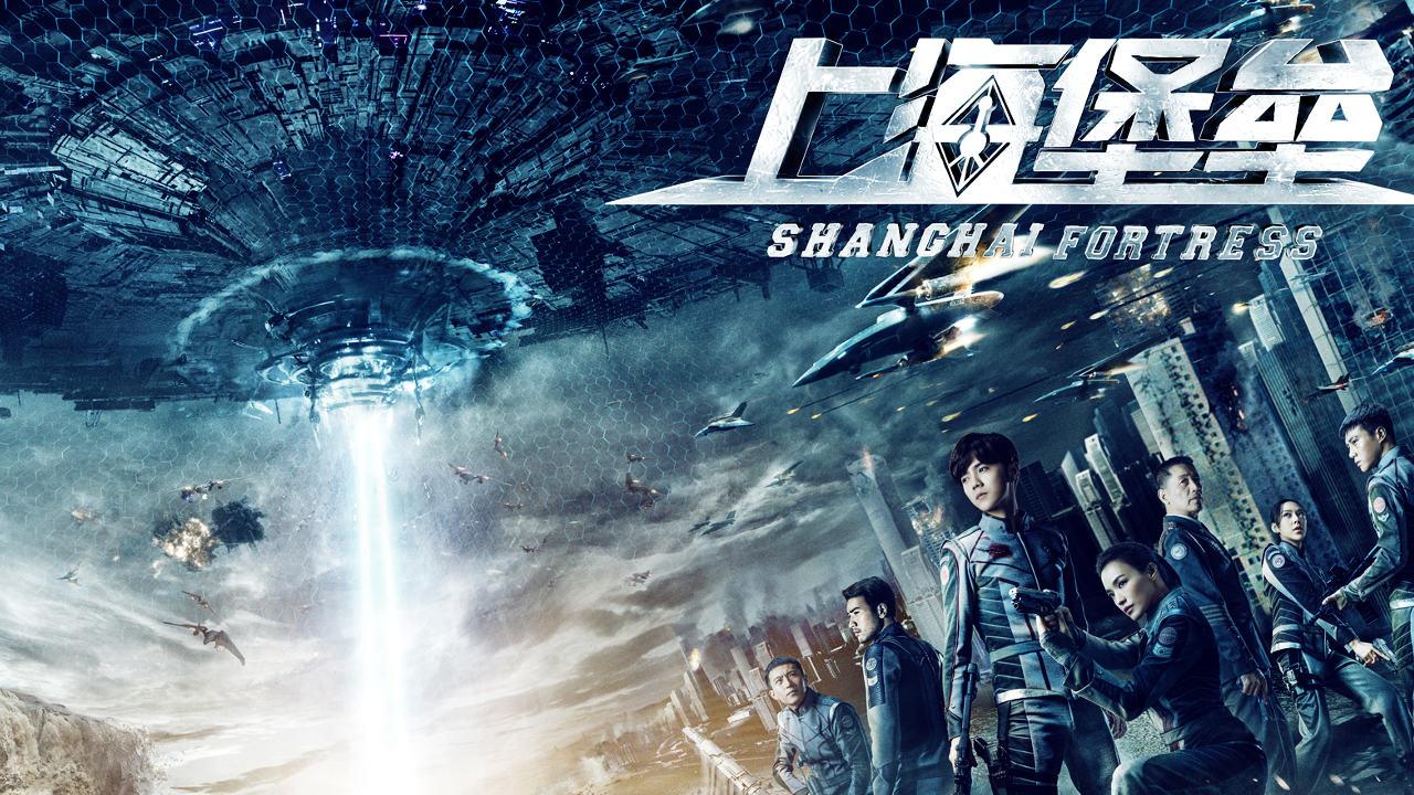 Estreno 2019: Shanghai Fortress